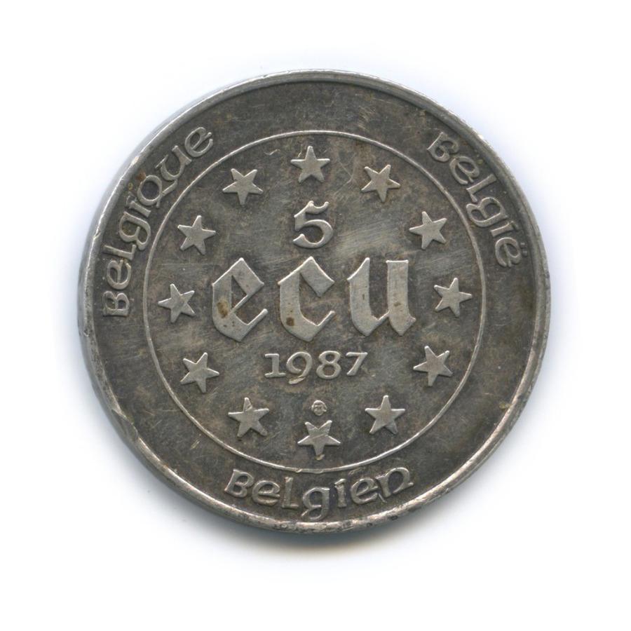 5 экю - 30-летие римского договора осоздании Европейского экономического сообщества 1987 года (Бельгия)