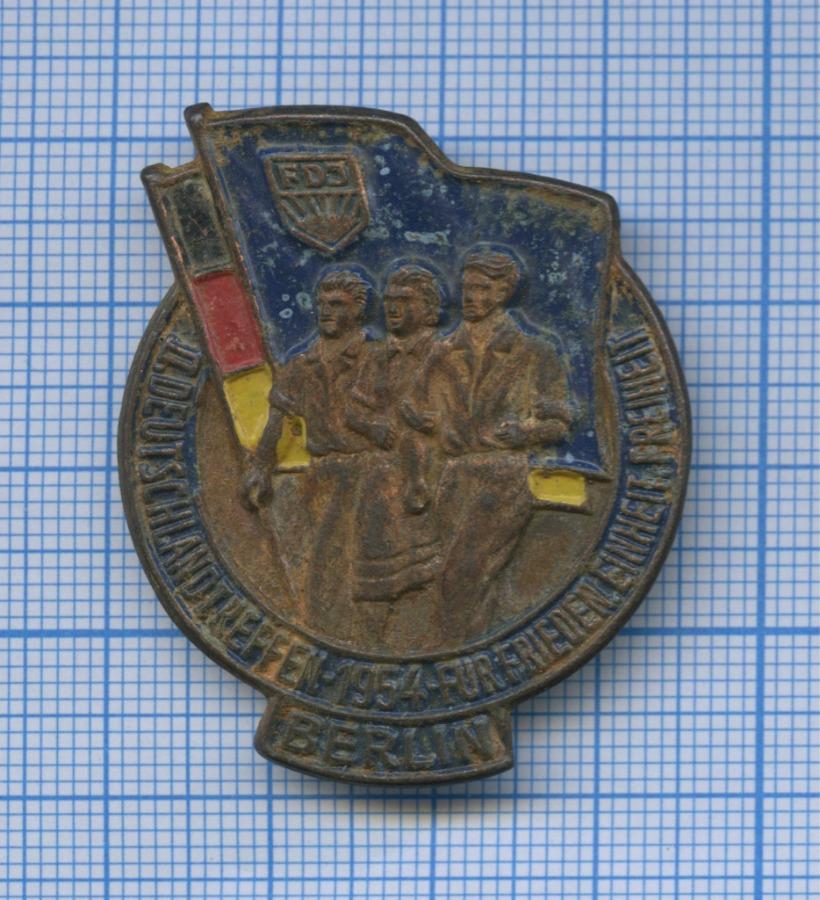 Знак «IIНемецкий фестиваль - Засвободу, равенство ибратство, Берлин» 1954 года (Германия (ГДР))