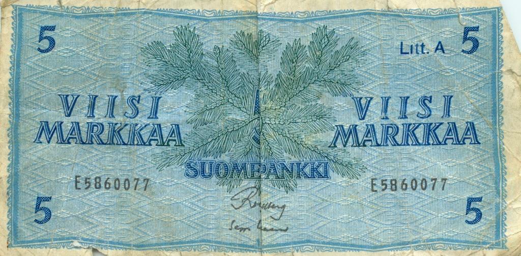 5 марок 1963 года (Финляндия)