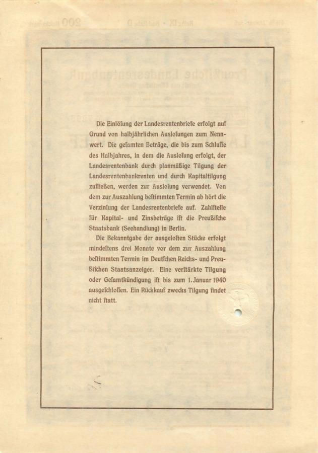 200 рейхсмарок 1937 года (Германия (Третий рейх))