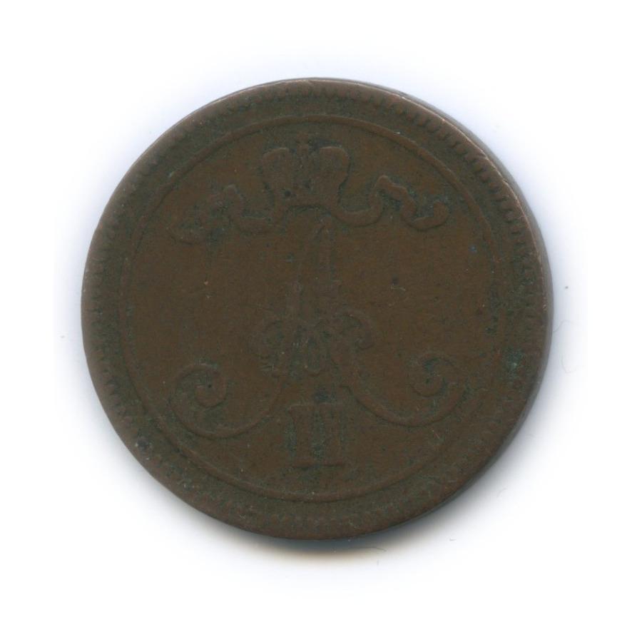 10 пенни 1866 года (Российская Империя)