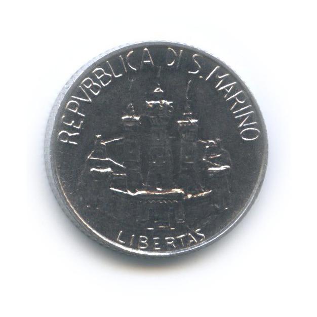 2 лиры - Ученые - Леонардо даВинчи 1984 года (Сан-Марино)
