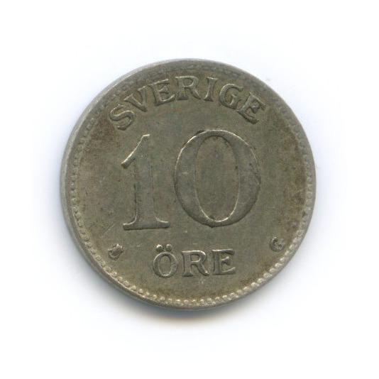 10 эре 1938 года (Швеция)