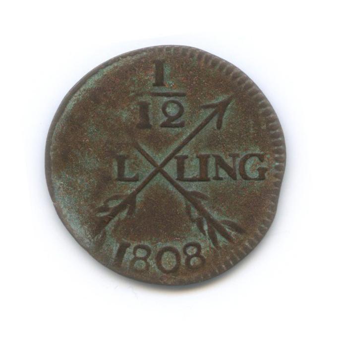 1/12 скиллинга 1808 года (Швеция)