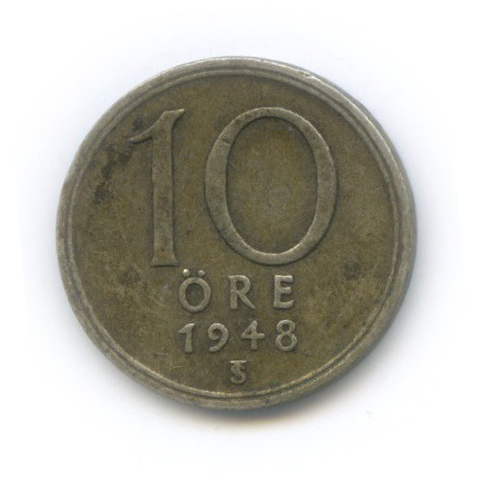 10 эре 1948 года (Швеция)