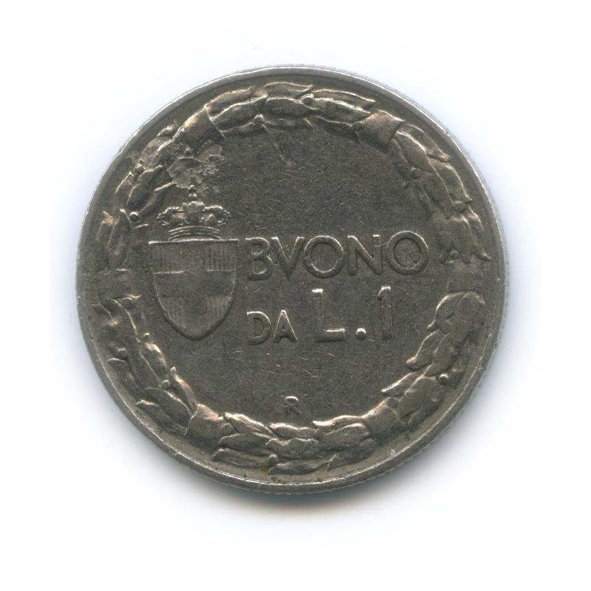 1 лира 1922 года (Италия)