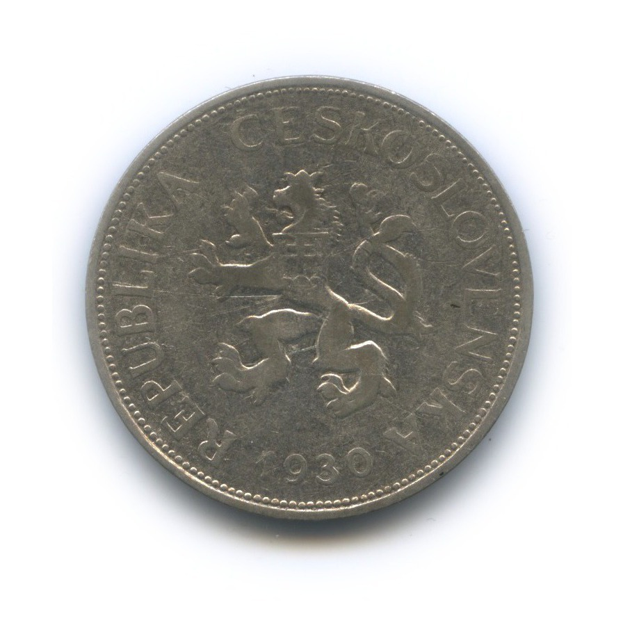 5 крон 1930 года (Чехословакия)
