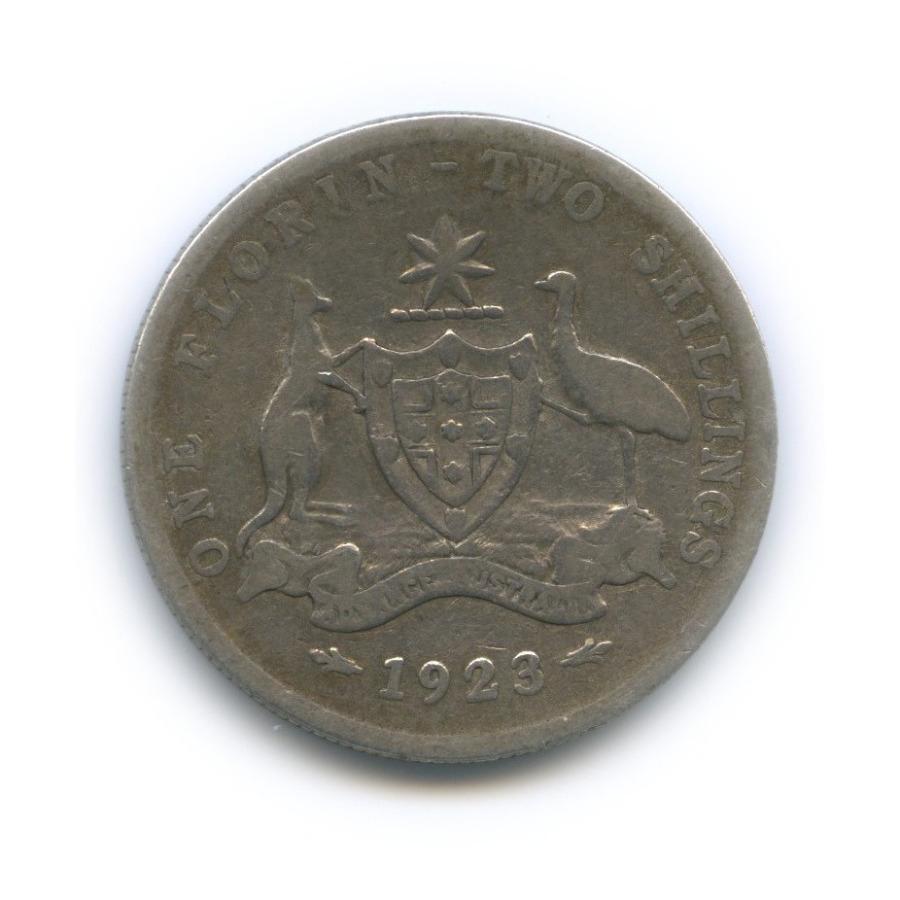 2 шиллинга (флорин) 1923 года (Австралия)