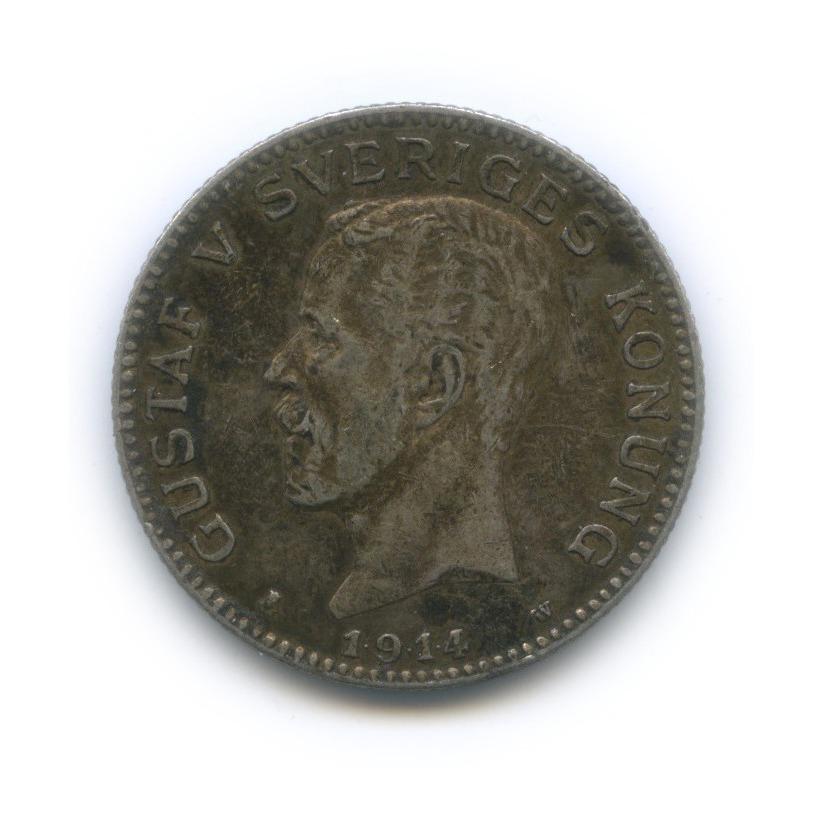 1 крона 1914 года (Швеция)