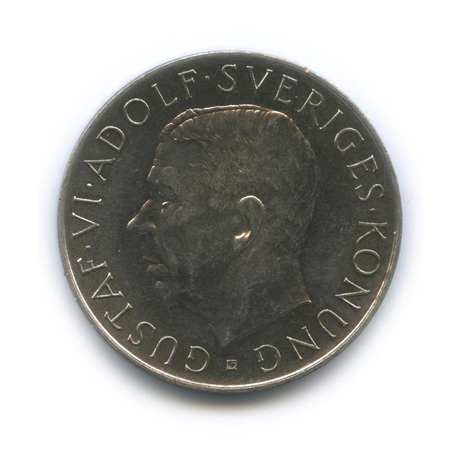 5 крон - 70 лет со дня рождения Густава VI 1952 года (Швеция)