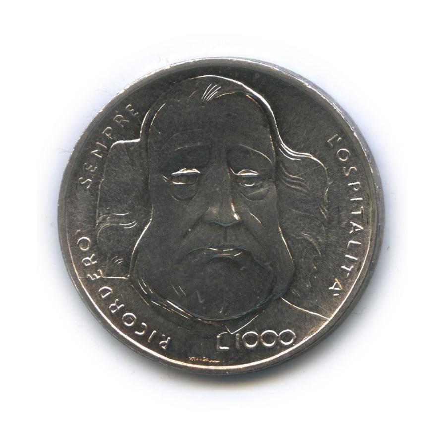 1000 лир — 100 лет содня смерти Джузеппе Гарибальди 1982 года (Сан-Марино)