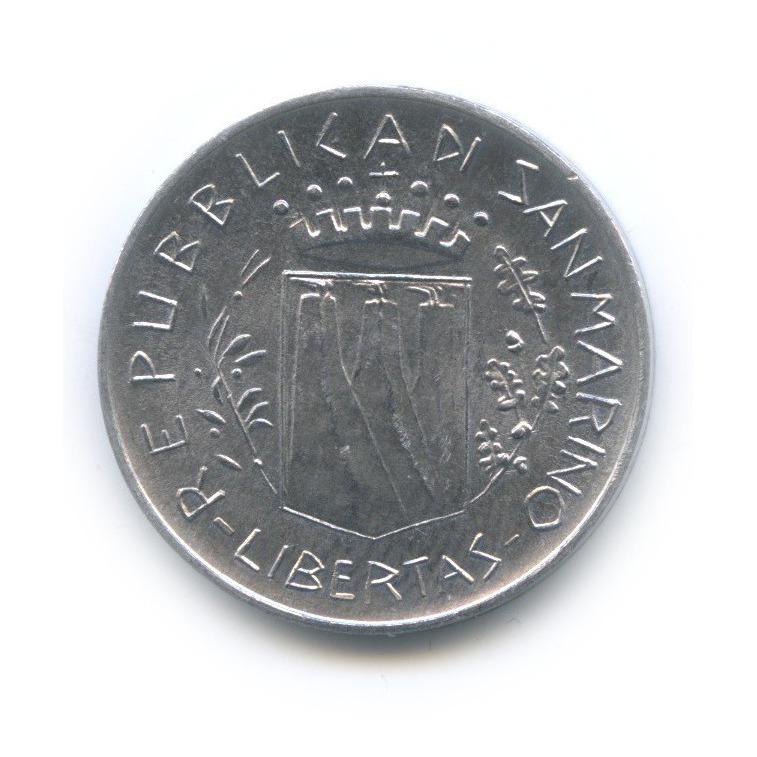 10 лир - Мир 1981 года (Сан-Марино)