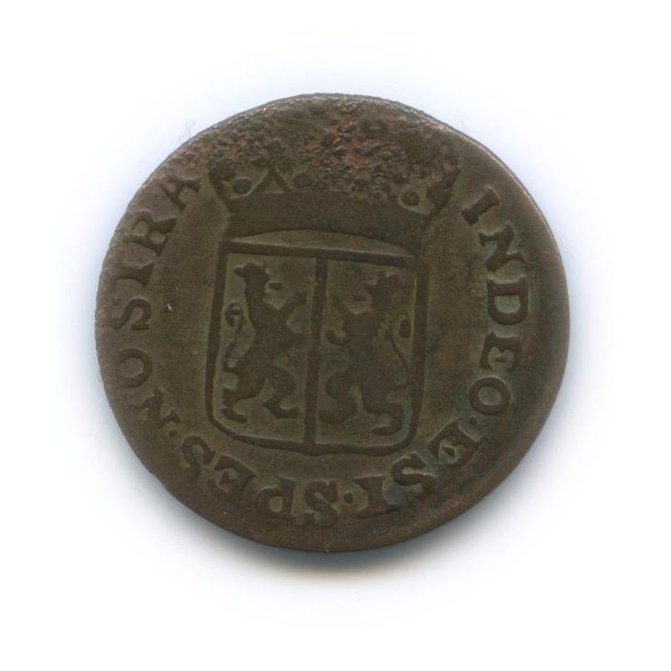 1 дуит - Гелдерланд (Голландская Ост-Индская Компания) 1787 года (Нидерланды)