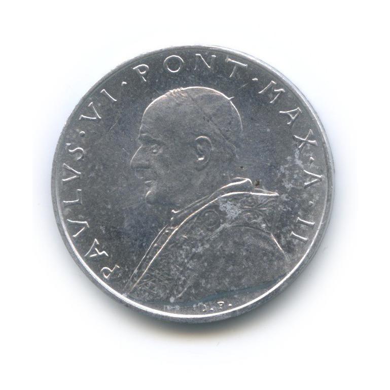 10 лир - Фигура Мудрости 1964 года (Ватикан)