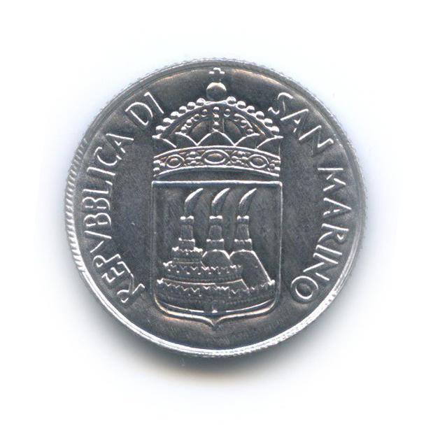 2 лиры 1973 года (Сан-Марино)