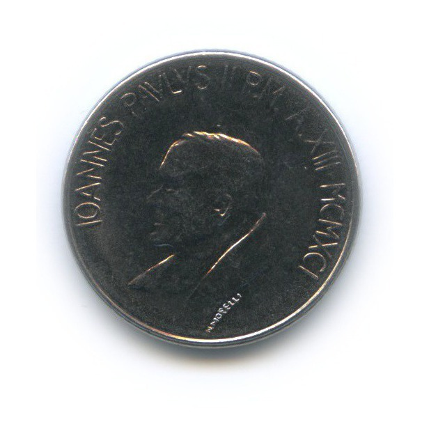 100 лир 1991 года (Ватикан)