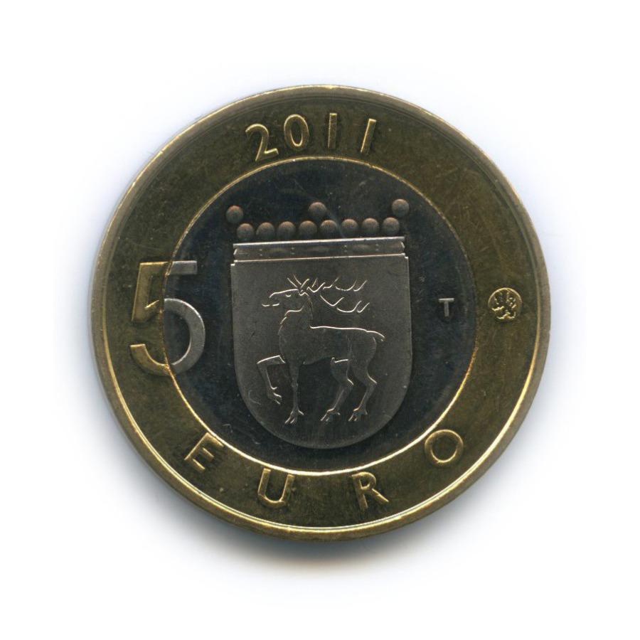 5 евро — Исторические регионы Финляндии - Аланды 2011 года (Финляндия)