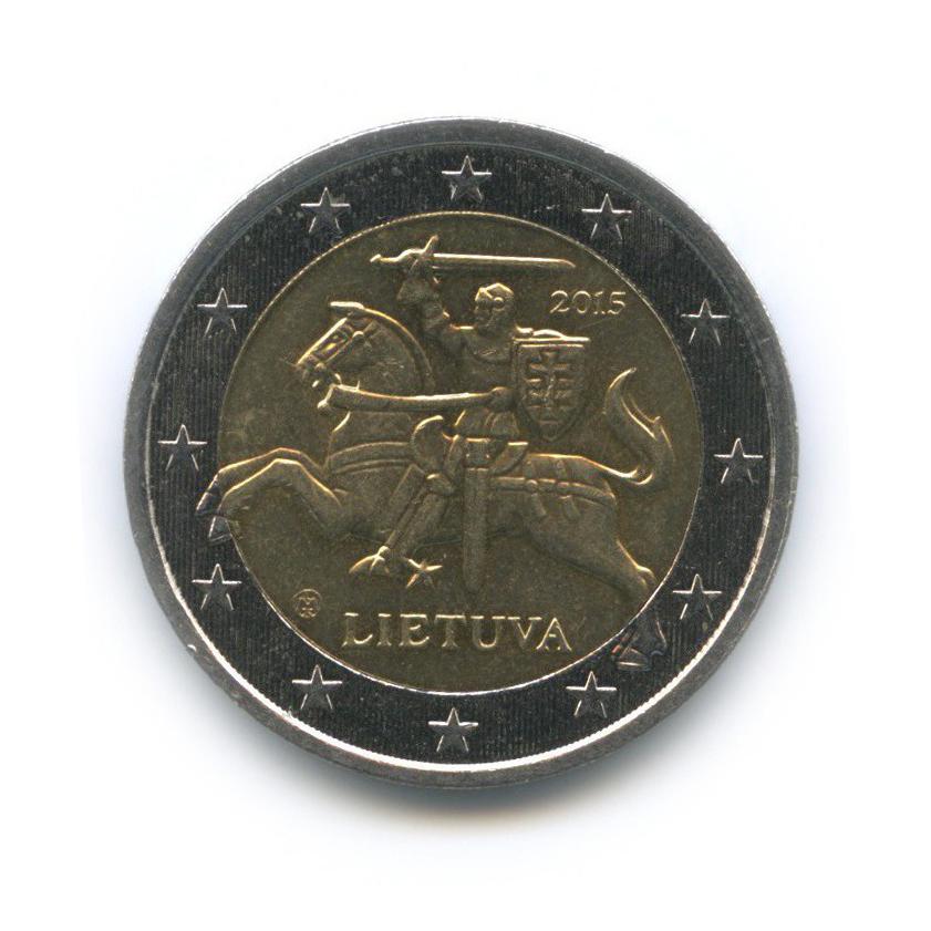 2 евро 2015 года (Литва)