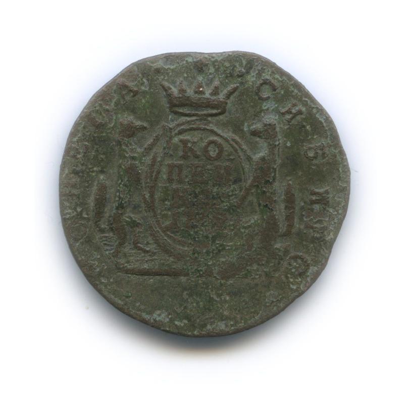 1 копейка (Сибирские медные монеты) 17?? КМ (Российская Империя)