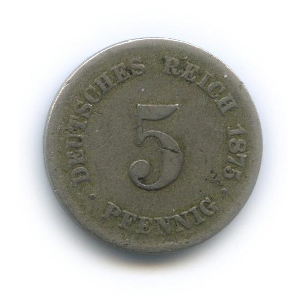 5 пфеннигов 1875 года E (Германия)
