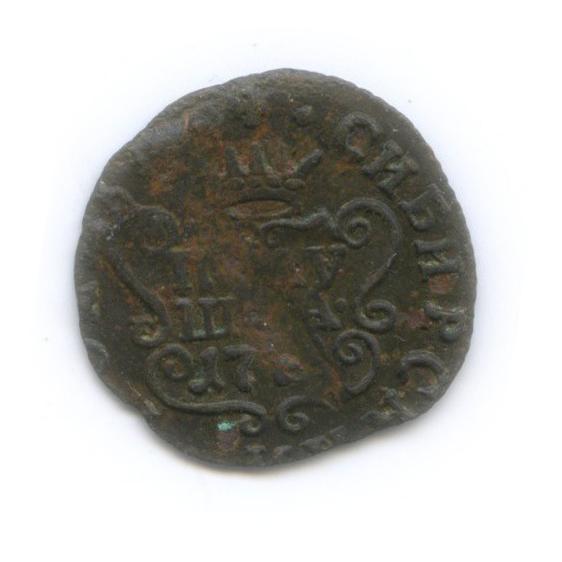 Полушка (1/4 копейки), Сибирские медные монеты 17?? КМ (Российская Империя)