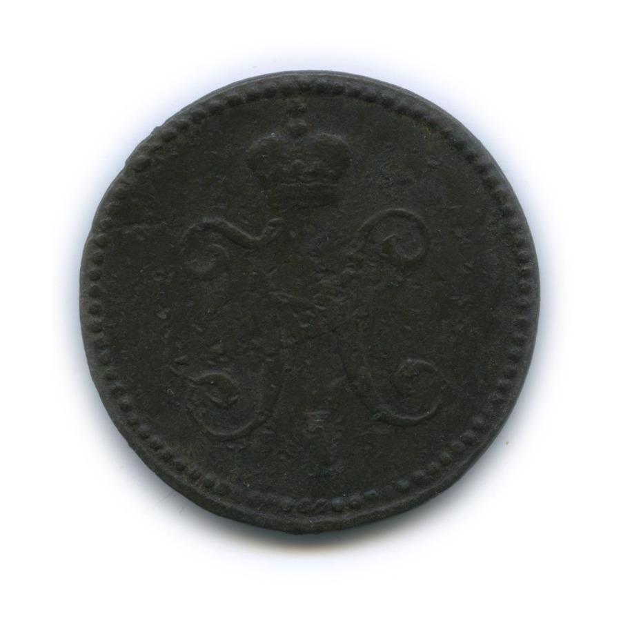 3 копейки серебром 1840 года СМ (Российская Империя)
