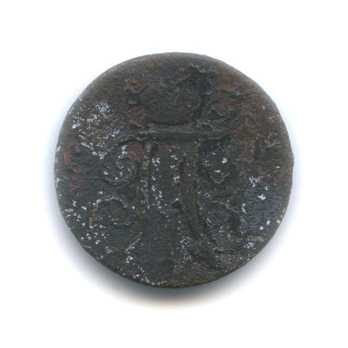 Деньга (1/2 копейки) 1798 года КМ (Российская Империя)