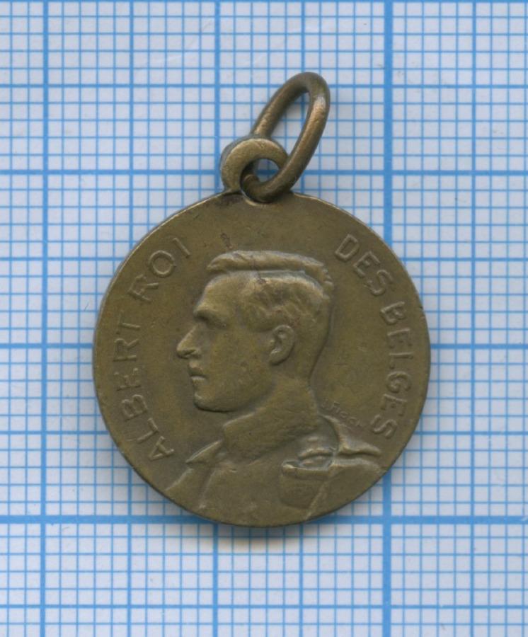 Медаль «ANotre roi, anos Heros (1914-915)» (Бельгия)
