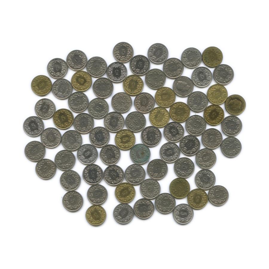 Набор монет 5 раппен (74 шт.) (Швейцария)