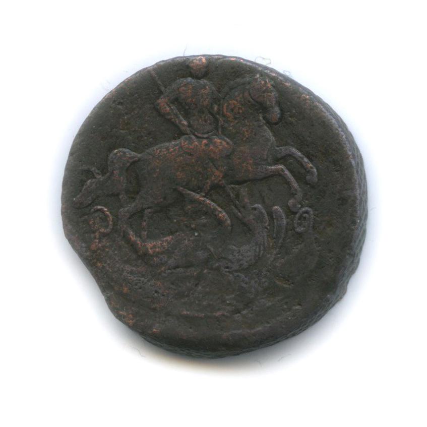 1 копейка 1758 года (Российская Империя)