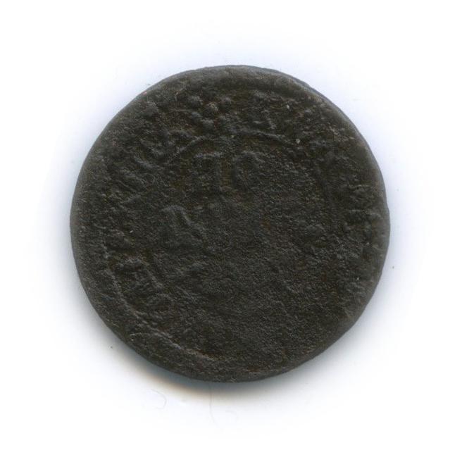 Полушка (1/4 копейки) 1703 года (Российская Империя)
