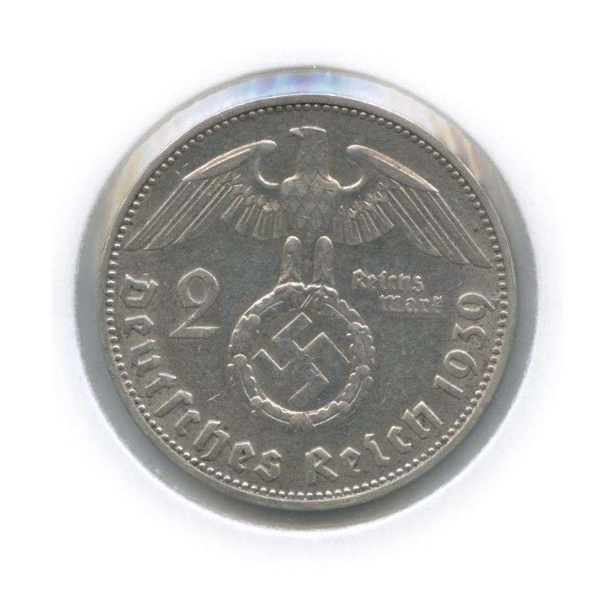 2 рейхсмарки (вхолдере) 1939 года J (Германия (Третий рейх))