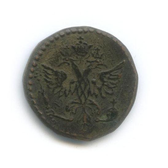 Жетон «Полуполушка 1700» (копия)