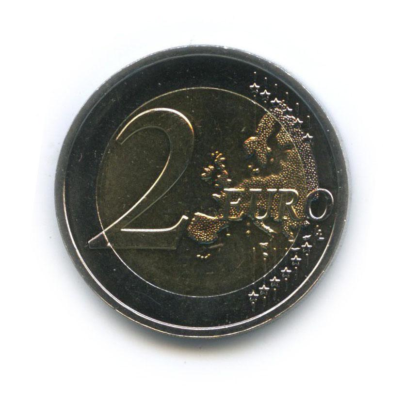 2 евро - 30 лет флагу Европы 2015 года (Нидерланды)