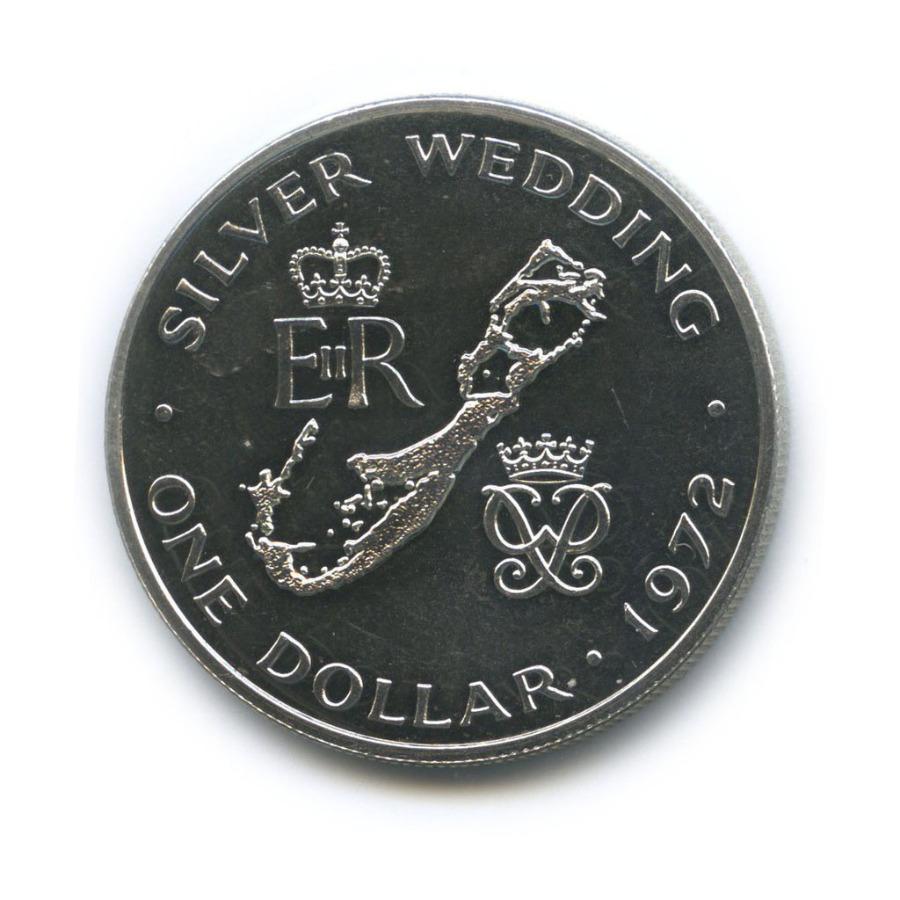 1 доллар — Королевская серебряная свадьба 1972 года (Бермуды)
