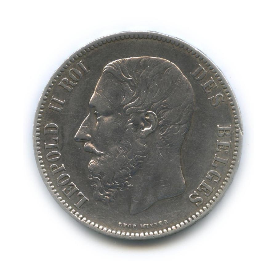 5 франков - Леопольд II 1875 года (Бельгия)