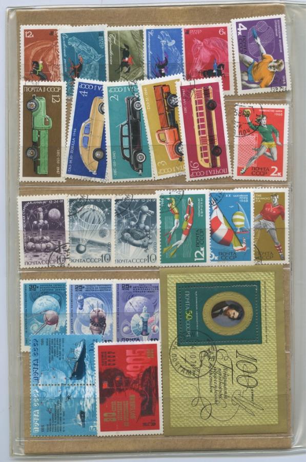 Набор почтовых марок (52 шт.+блок) (СССР)