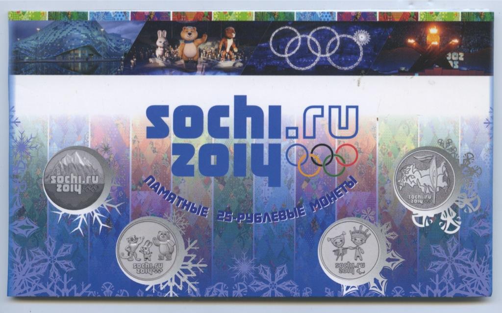 Набор монет 25 рублей сбанкнотой - Олимпийские игры вСочи-2014 (вальбоме) 2011-2014 (Россия)