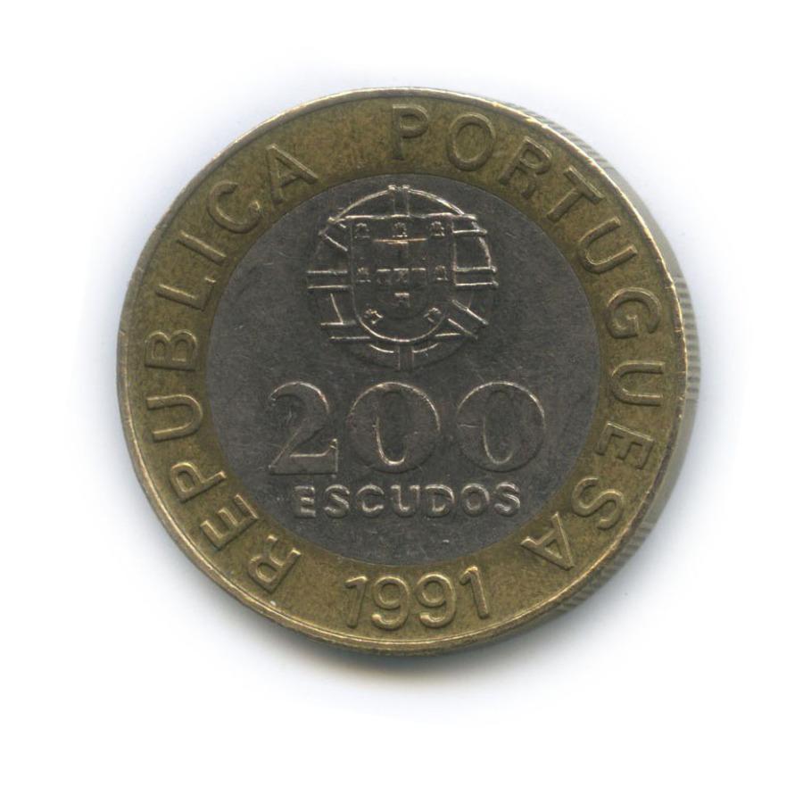 200 эскудо 1991 года (Португалия)