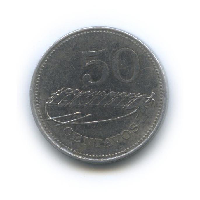 50 сентаво (Мозамбик) 1982 года