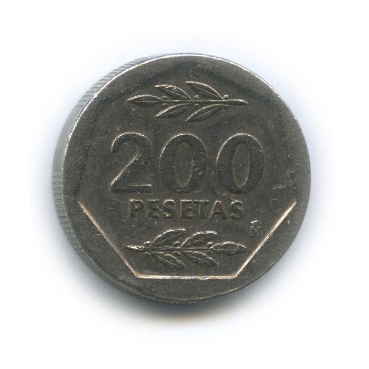 200 песет - Хуан Карлос I 1986 года (Испания)