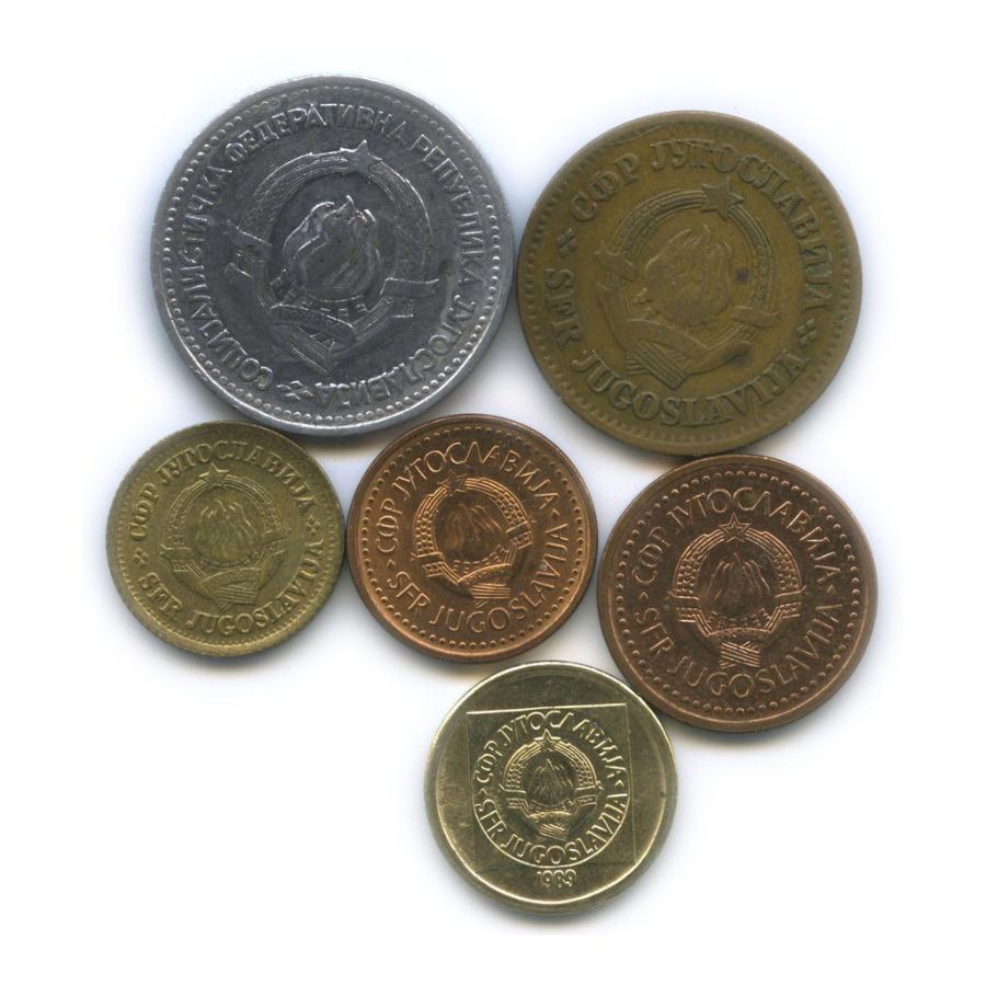 Набор монет (Югославия)