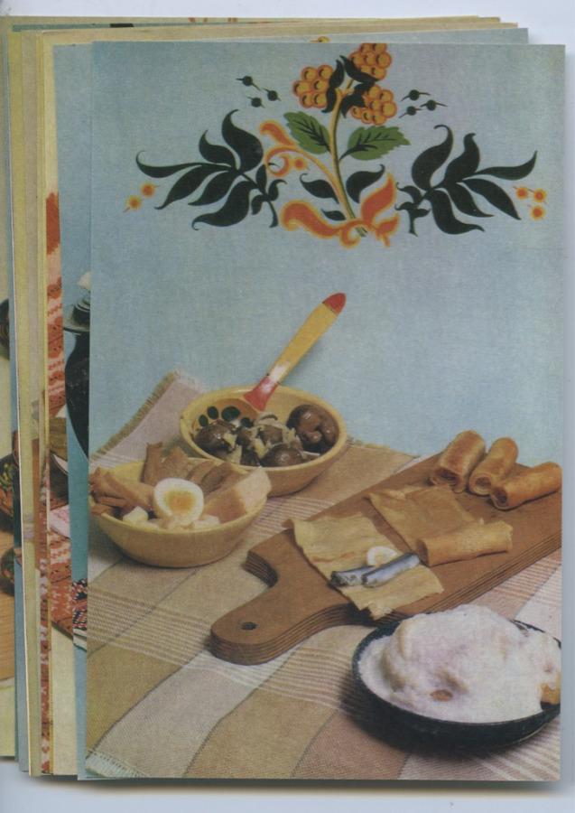 Набор открыток «Блины, блинчики, оладьи» (12 шт.) 1988 года (СССР)