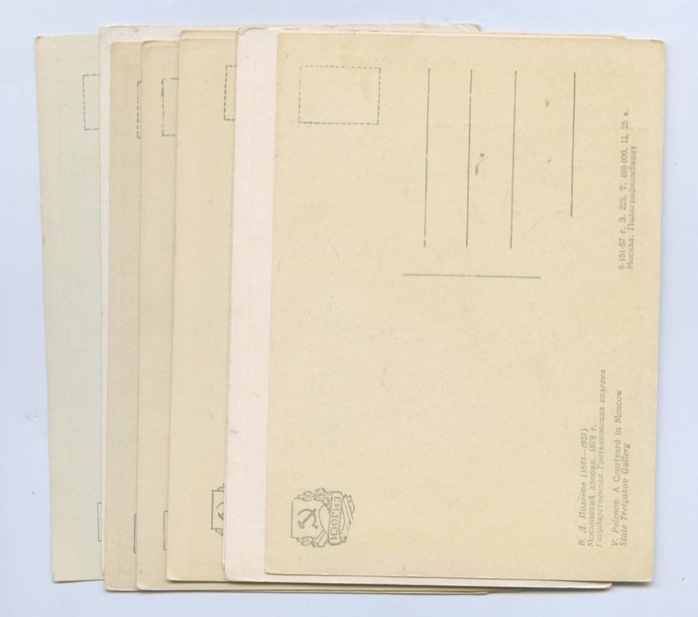 Набор открыток (11 шт.) (СССР)