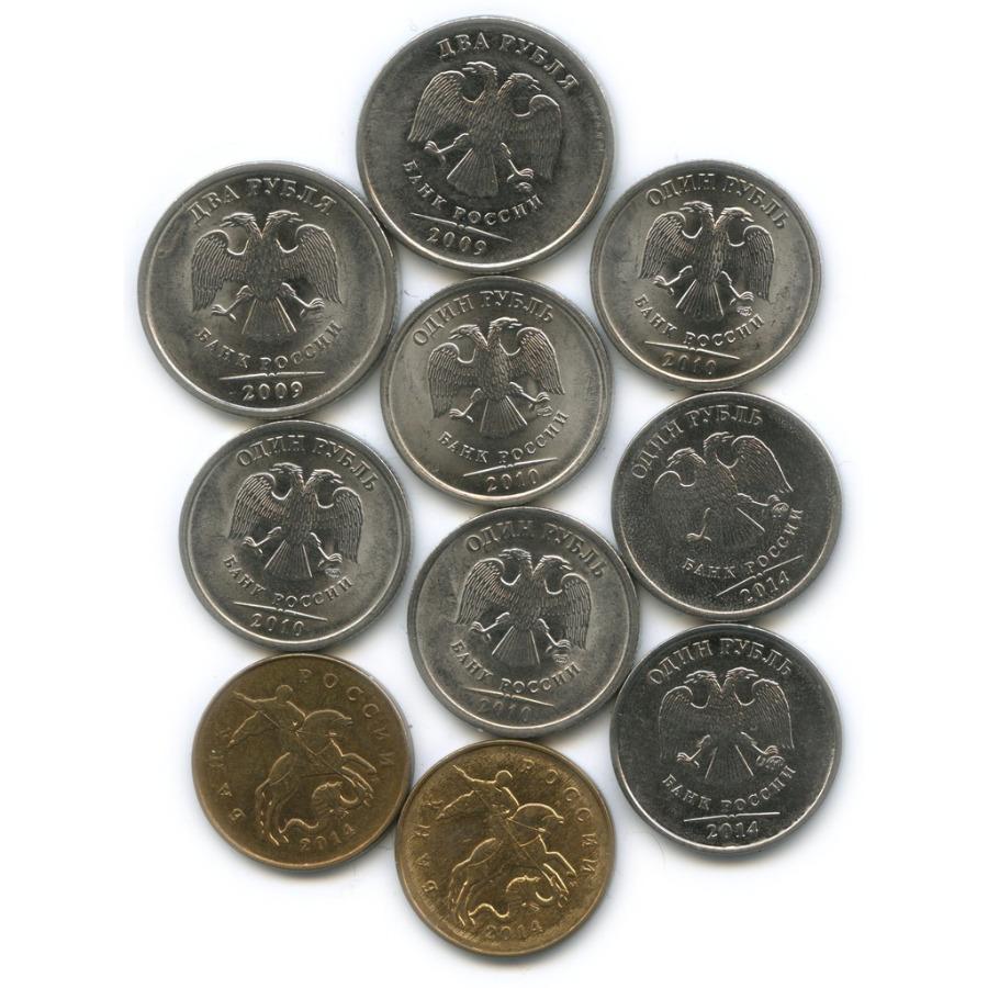 Набор монет России (10 браков) (Россия)