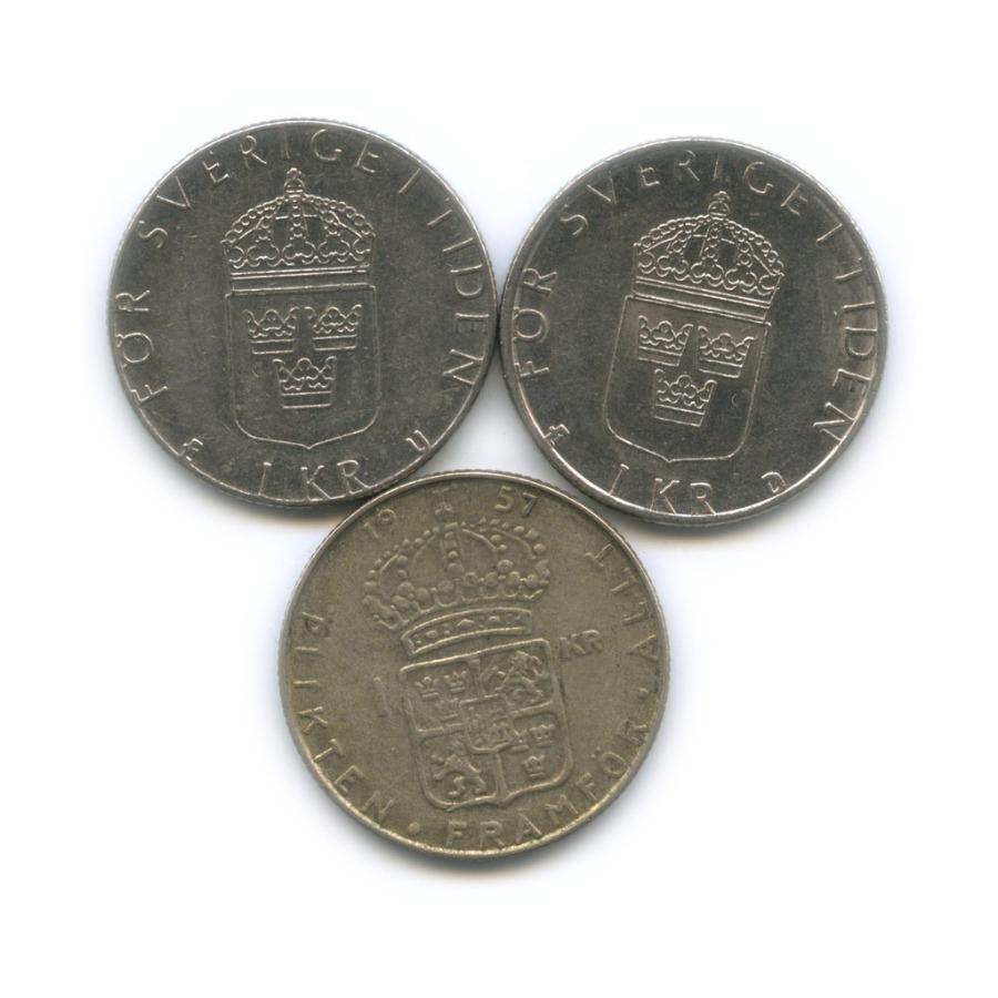 Набор монет 1 крона (Швеция)