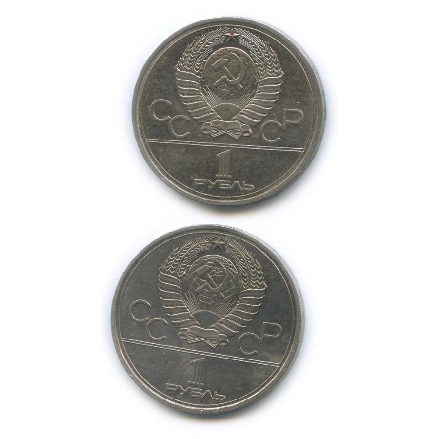Набор монет 1 рубль - Игры XXII Олимпиады, Москва 1980 1978, 1979 (СССР)