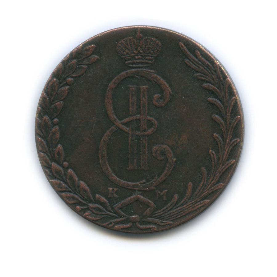 Жетон «10 копеек 1776, Российская Империя» (копия)