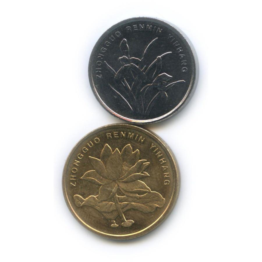 Набор монет 2011 года (Китай)