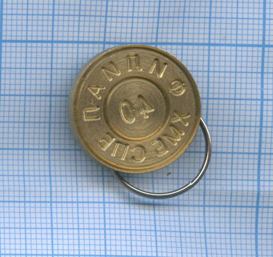 Печать банкновская (Россия)